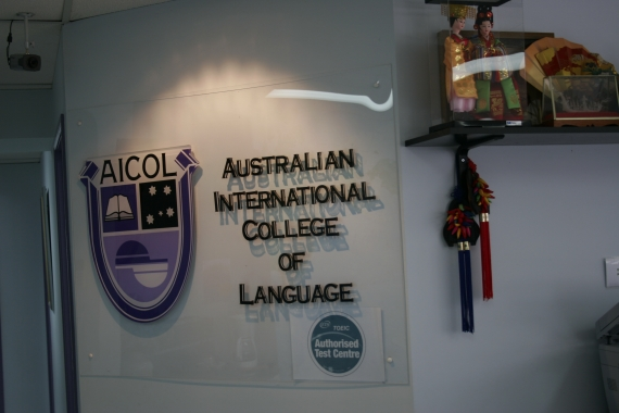 Australian International College of Language (AICOL)